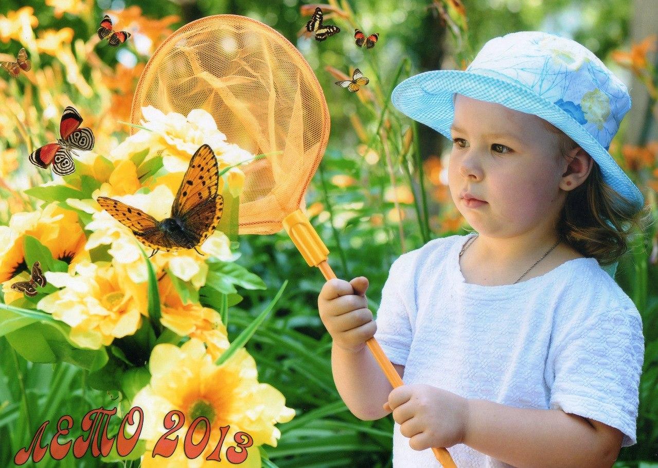 девочка ловит бабочек картинки